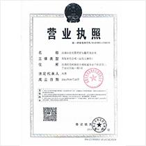 深圳市合兴泰精密仪器有限公司