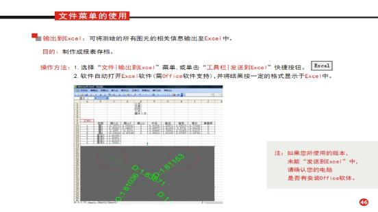 全自动影像ag平台代理|官网